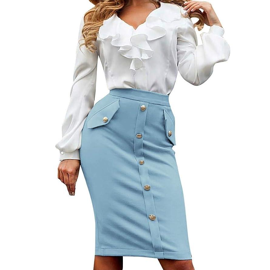 Womens Pencil Skirt, Ladies Slim High Waisted Button Bag Hip Split Office Skirt Multiple Professional Dress
