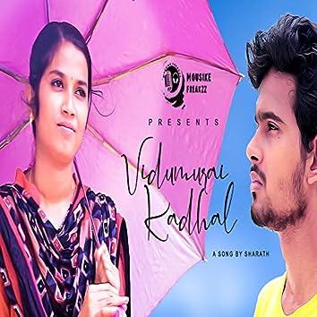 Vidumurai Kadhal - Quarantine Love Song