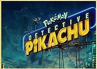 DSJHK パズルジグソーおもちゃ漫画ポケモンの役割パズル親子相互作用のための1000ピース木製パズルおもちゃパズルフレームなしパズル
