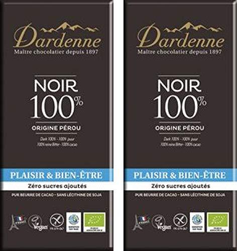 無添加 ダーデン 有機 チョコレート ダーク100% 70g×2個 ★ ネコポス ★ 砂糖・乳化剤不使用 、カカオ本来の濃厚な風味 滑らかな口当たり