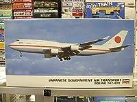 ハセガワ 10709 1/200 日本政府専用機 ボーイング 747-400