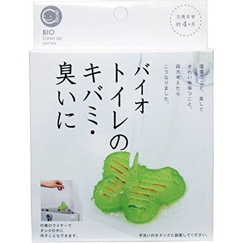 バイオ トイレのキバミ・臭いに 黄ばみ・ニオイ予防 (交換目安:約4カ月)