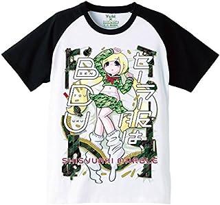 (シシュンキマーブル) 思春期マーブル セーラー服はBDUTシャツ