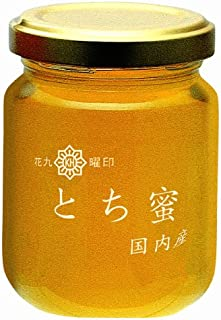 Hana Kuyo mark domestic horse chestnut honey 125g