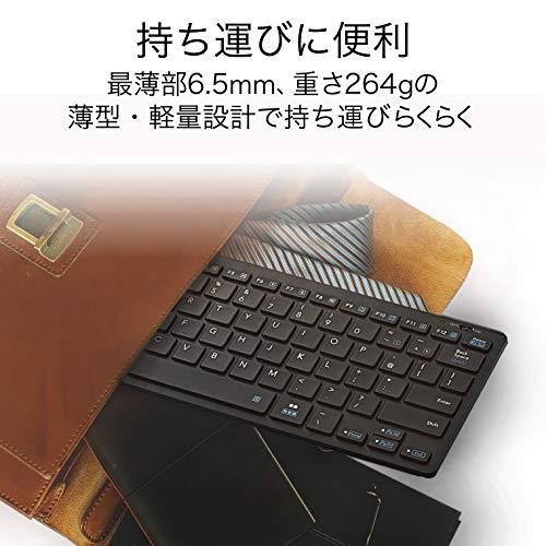 エレコムBluetoothミニキーボードパンタグラフ式軽量・薄型3台同時ペアリングブラックiPadPro2020TK-FBP102BK/EC