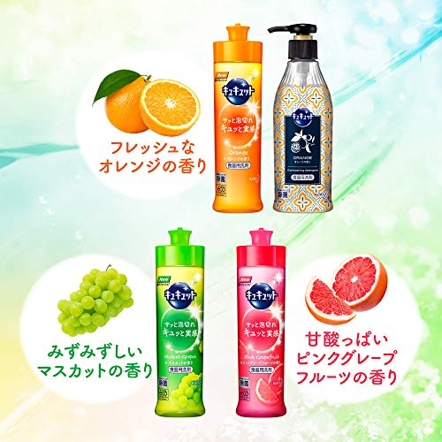 【大容量】キュキュット食器用洗剤オレンジの香り詰め替え1380ml