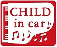 imoninn CHILD in car ステッカー 【マグネットタイプ】 No.42 ピアノ (赤色)