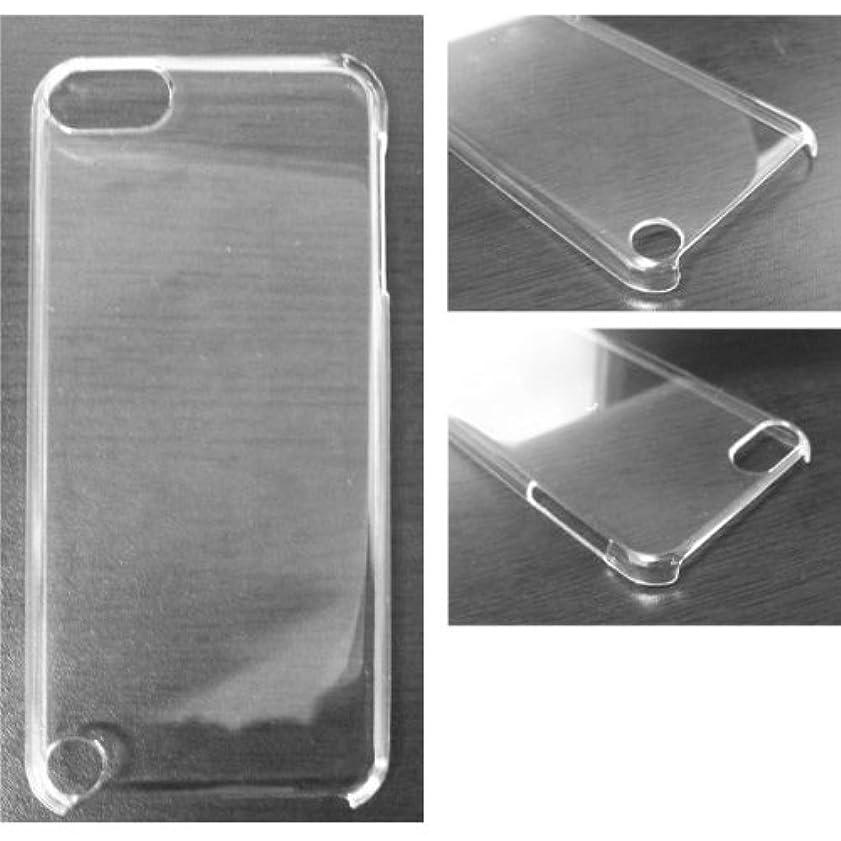 大邸宅メディック山積みのipod touch 5 iPodTouch5 アイポッドタッチ5 クリア ケース 無地ケース デコベース カバー ジャケット apple