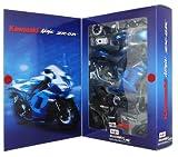 Maisto Model Kit - Kawasaki Ninja ZX-6R Motobike - Maßstab