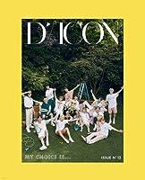 [ メンバー選択 ] D-icon vol.12 SEVENTEEN - [ MY CHOICE IS. ] 公式 (総合版)