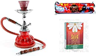 Small RED Hookah for Shisha Smoking Pipe with 1 Roll of Soex Charcoal Coal and 1 Box of Soex Double Apple 50 gr Herbal Shisha - no Tobacco no Nicotine