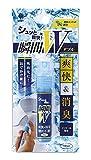 Kokubo Desodorante Spray frío portátil w refrescante de refrigeración momento y menta aroma k-241512ml, fabricado en Japón