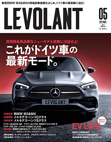ル・ボラン(LE VOLANT) 2021年5月号 Vol.530 [雑誌]