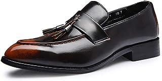 ビジネスシューズ メンズ スリッポン ローファー 黒 ブラック ブラウン 茶色 スーツ用 結婚式 新郎 大きいサイズ オックスフォードシューズ ストレートチップ フォーマル 冠婚葬祭 紳士靴 おしゃれ