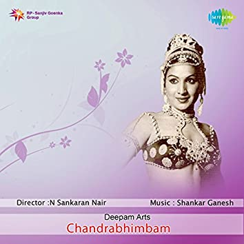 """Manushyan Janichathu (From """"Chandra Bimbam"""") - Single"""