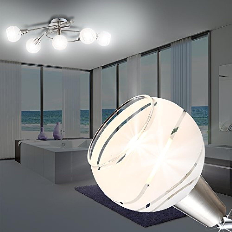 MIA Light 5-flammige Deckenleuchte aus Glas satiniert und Edelstahl in silber