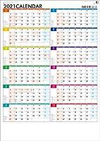 ショウエイドー カラーポスター年表カレンダー(B2)