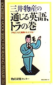 Paperback Shinsho ??????????,???? (???·????) [Japanese] Book