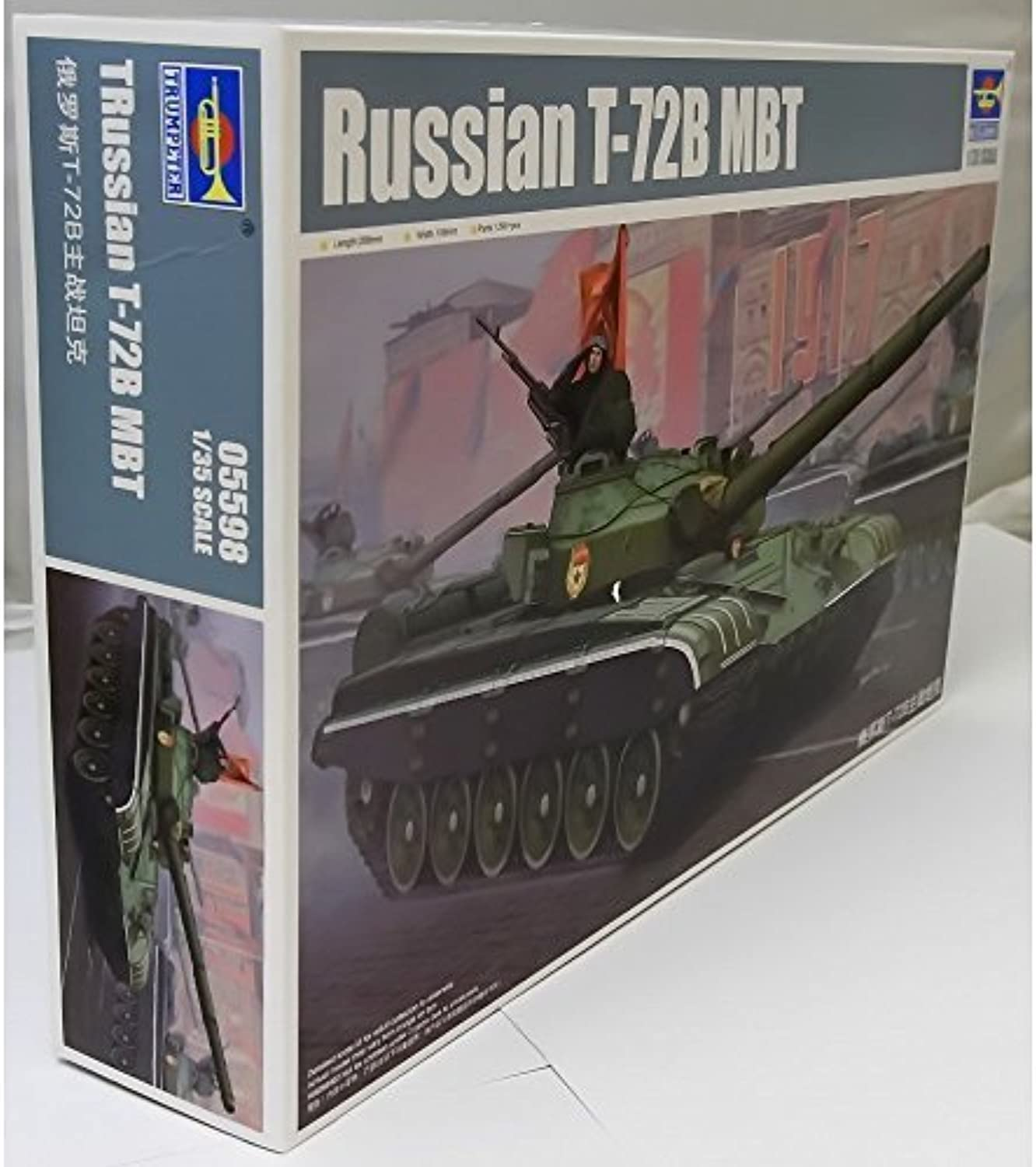 Trumpeter Russian Main Battle Tank Model Kit (1 35 Scale) by Trumpeter