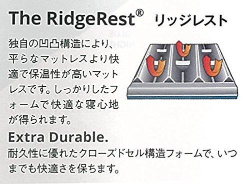 THERMAREST(サーマレスト)『RIDGERESTCLASSIC(リッジレストクラシック)』