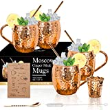 Moscow Mule Copper Mugs - Set of 4-100% HANDCRAFTED Solid Copper Mugs, Gift set with 4 Copper Straws, 1 Stirring Spoon, 1 Copper Shot Glass, 1 Straw Cleaning Brush.
