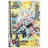 DQダイの大冒険 クロスブレイド 03-035 ヒュンケル SR
