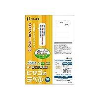 (まとめ買い) ヒサゴ エコノミーラベル 30面 角丸 A4 30シート入 ELM032S 【×3】