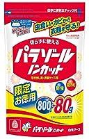 白元 パラゾール ノンカット袋入 800g+80g (限定お徳用)