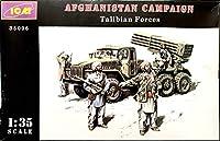 ■ ICM 【絶版】 1/35 アフガニスタン 侵攻 タリバン民兵 w/BM-21 グラート