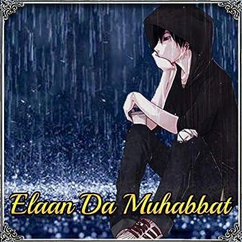 Elaan Da Muhabbat