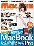 Mac Fan 2019年8月号 雑誌