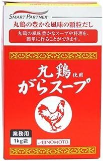 味の素 丸鶏ガラスープ 業務用 1kg