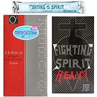 リンクルゼロゼロ 1000 8個入り + FIGHTING SPIRIT(ファイティングスピリット) コンドーム HEAVY 12個入り + ファイティングスピリット ローション1本 セット