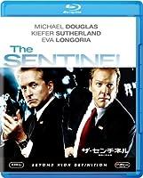 ザ・センチネル 陰謀の星条旗 [Blu-ray]