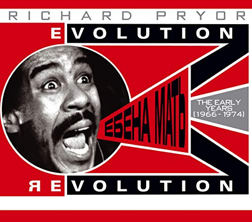 Evolution / Revolution: The Early Years (2CD)