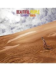 Beautiful People(通常盤)(特典なし)