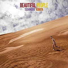 Beautiful People ~Foreplay~
