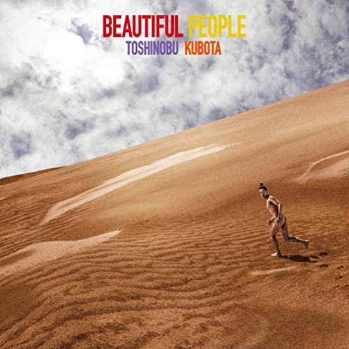 [Album]Beautiful People – 久保田利伸[FLAC + MP3]