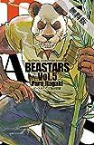 BEASTARS 5【期間限定 無料お試し版】 (少年チャンピオン・コミックス)
