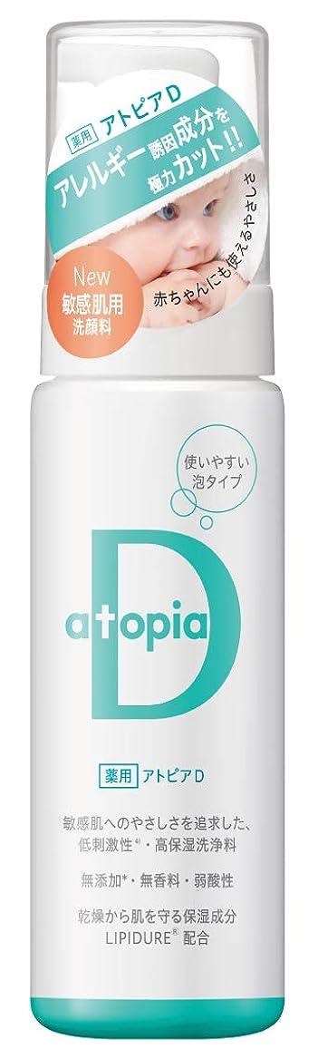 筋道耕すアトピアD (敏感肌用泡タイプ洗顔料) 200ml