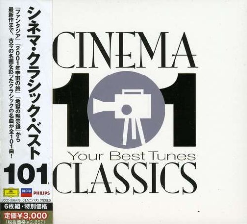 You 101 Best Tunes Cinema Clas