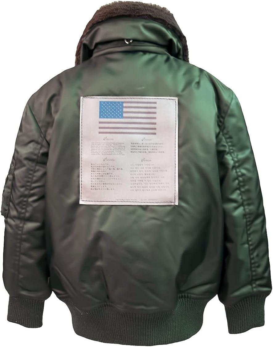 Top Gun Kids B-15 Wings Bomber jacket