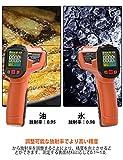 Immagine 2 termometro a infrarossi peakmeter laser