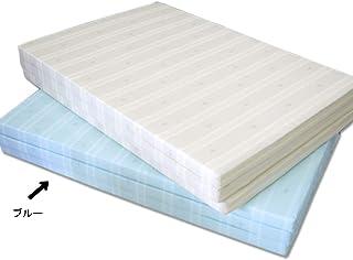 BRIDGESTONE 硬質マットレス 固さ2倍マットレス シングルサイズ ブルー