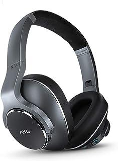 AKG N700NC WIRELESS 罩耳式无线蓝牙自适应降噪耳机 消噪手机耳机 环境感知商务出行 银色