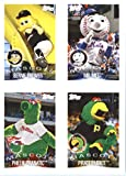 2019 Topps MLB Stickers Baseball #183/197/200/207 Bernie Brewer/Mr. Met/Phillie Phanatic/Pirate Parrot/Stephen Piscotty Milwaukee Brewers/New York Mets/Philadelphia Phillies/Pittsburgh Pirates/Oakland Athletics Mascots Trading Card Sized Album Sticker with Collectible Card Back