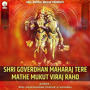 Shri Goverdhan Maharaj Tere Mathe Mukut Viraje Raho