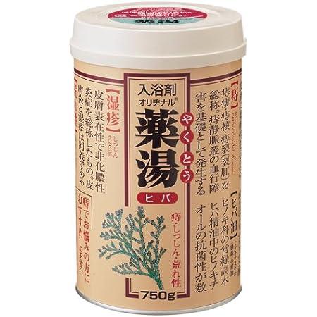 original NEWオリヂナル薬湯 ヒバ[医薬部外品] 750g