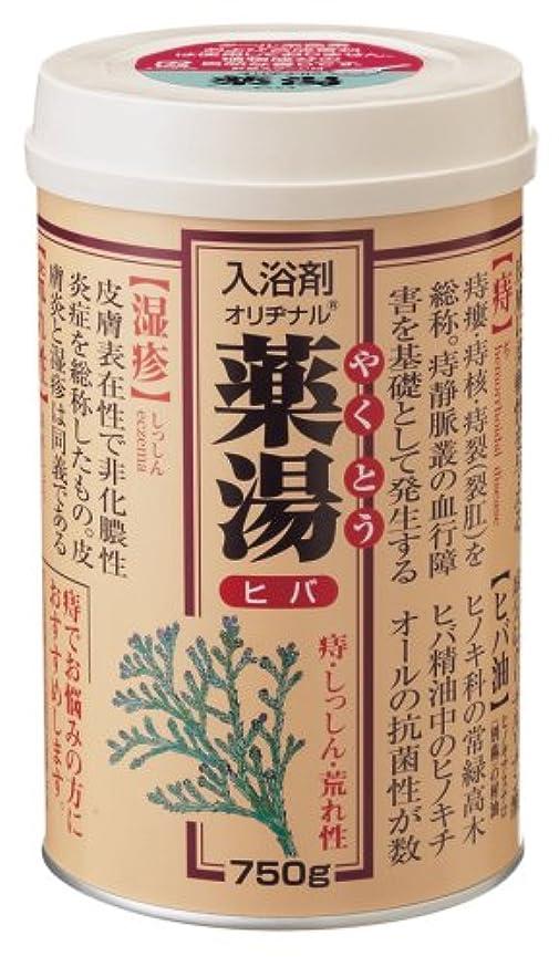 ヘルパー満員補体NEWオリヂナル薬湯 ヒバ 750g [医薬部外品]