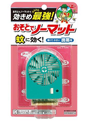 蚊に効くおそとでノーマット 器具+カートリッジ1枚+単3アルカリ電池付